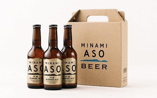 南阿蘇ビールと箱