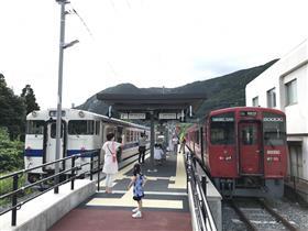 立野駅プラットフォーム