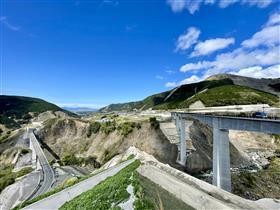 新阿蘇大橋からみた立野峡谷